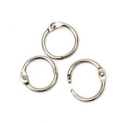 Самозаключващи се мини халки за албум - 15x2 мм - сребро - 4 броя