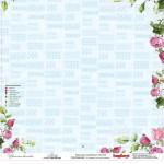 "Двустранен дизайнерски лист - рози - Double-sided paper 12""*12"" 180 g/m, Floral Embroidery, Canvas , 1 sheet"