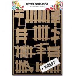 Елементи от крафт картон A5 - DDBD - Dutch Craft Art A5 Wooden fences