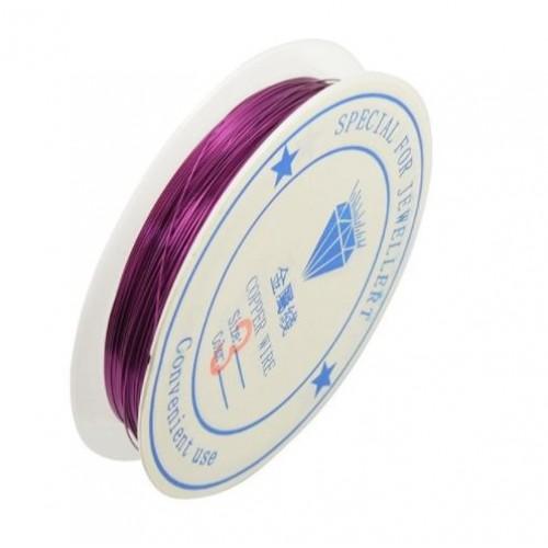 Медна тел - лилава - 0.3мм - Metal Copper Wire - Lilac - 10 метра