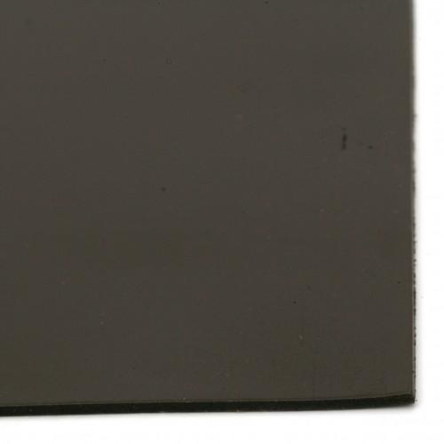 Магнитен лист - А4 200x300x2 мм