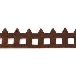 Декоративна кафява ограда от филц 4.5 x 50 x 0.3 см