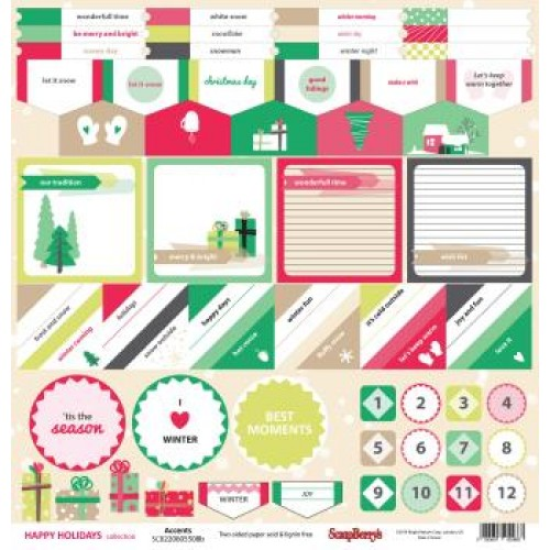"Двустранен дизайнерски картон 12"" х 12"", 180гр. - Double-sided paper 12""*12"" Happy Holiday Accents ENG 180gsm 1 sheet"