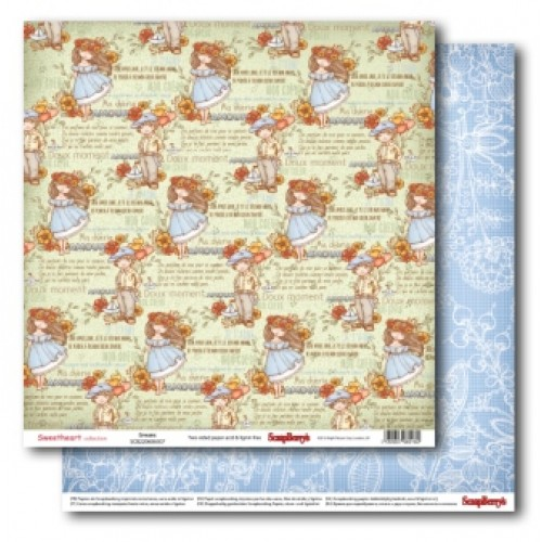 "Двустранна дизайнерска хартия - Double-sided paper 12""*12"" 190 gsm Sweetheart Dreams"