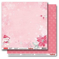 "Двустранен дизайнерски картон - Double-sided paper 12""*12"" 190gsm, Xmas Berries I'll be your present"