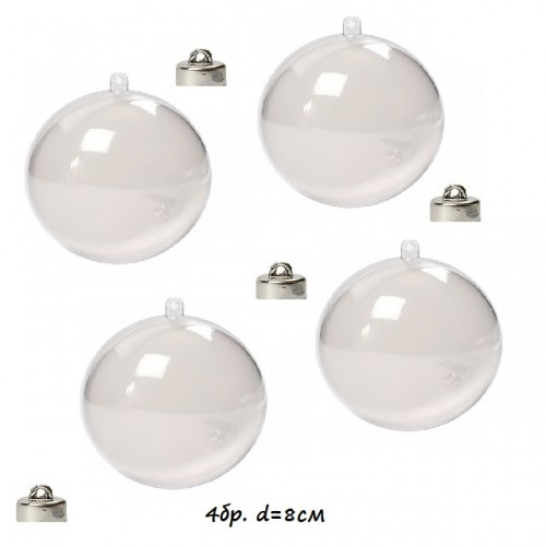 Комплект от 4бр. прозрачни пластмасови топки за декорация - 2 части, 80 мм